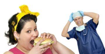 Перед операцией снижения веса: сначала попробуйте другие методы