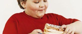 Почему у моего ребенка избыточный вес?