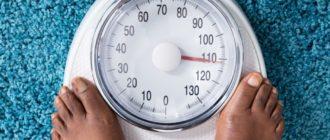 Сколько я должен весить для моего возраста и роста?