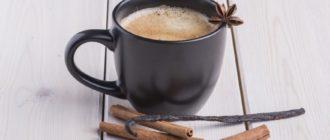Ароматный кофе: рецепт 3 вариантов приготовления, чтобы попробовать