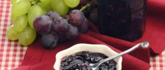 Как приготовить варенье из винограда