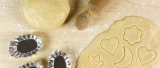 Веганское песочное тесто, сладкий рецепт без яиц и масла