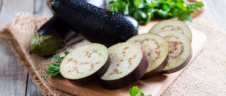 Как приготовить баклажаны без масла для более легких блюд